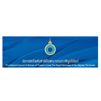 The National Council of Women of Thailand (NCWT)